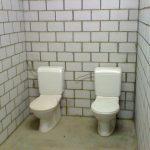 WC Rohbau